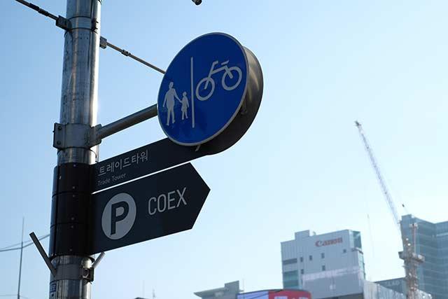 歩行者自転車道