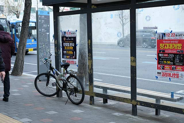 個人の所有する自転車