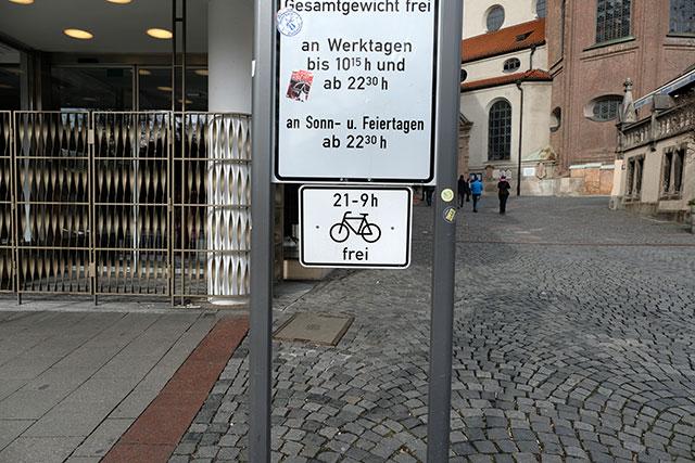 中心部では通行時間制限