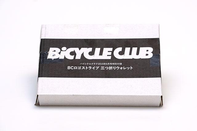 BICYCLE CLUBに特別付録