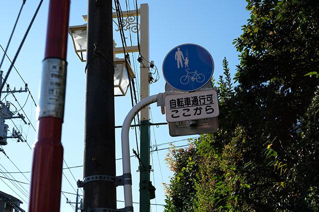 自転車と歩行者の事故の場合