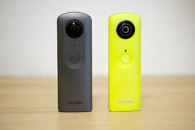 360度カメラとは