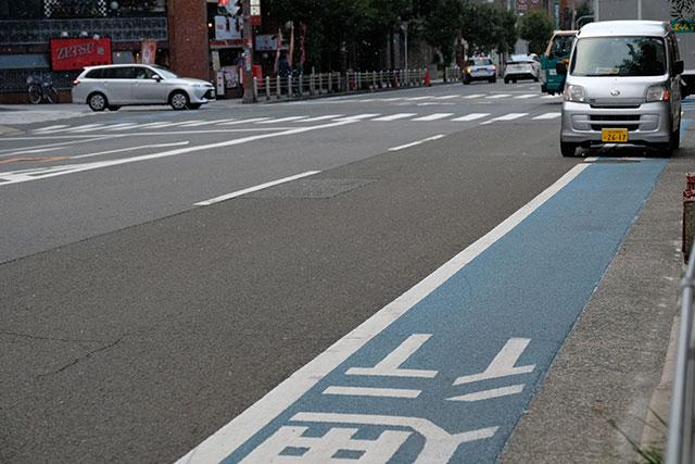青いカラー舗装道路