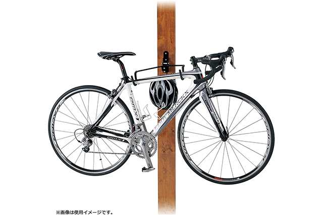 壁設置型自転車スタンド