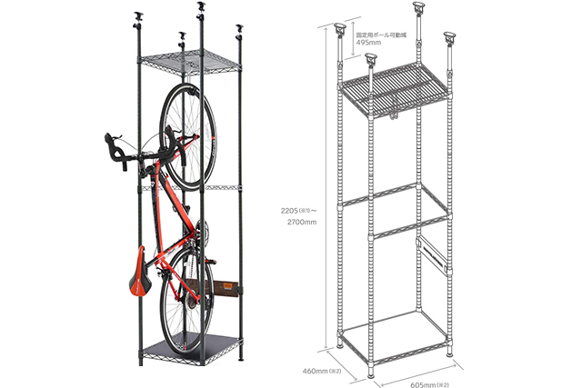 ロッカー式縦置き自転車スタンド