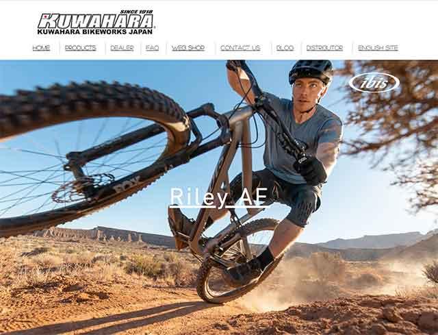 KUWAHARA|クワハラバイクワークス