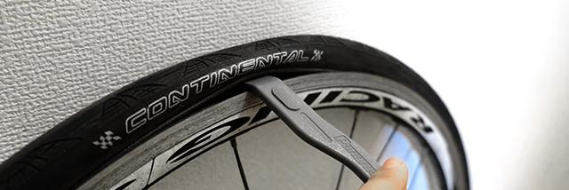 自転車タイヤのパンク