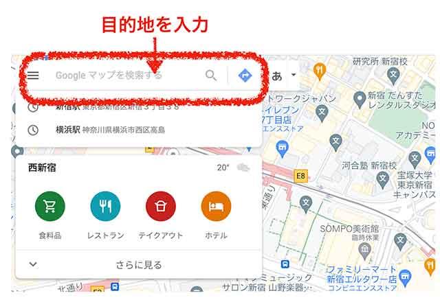 >Google Map
