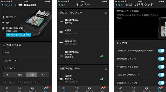 専用アプリ(コンパニオンアプリ)
