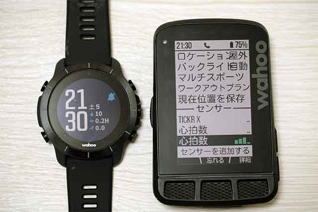 GPSサイクルコンピューターWahoo ELEMNTとの連携