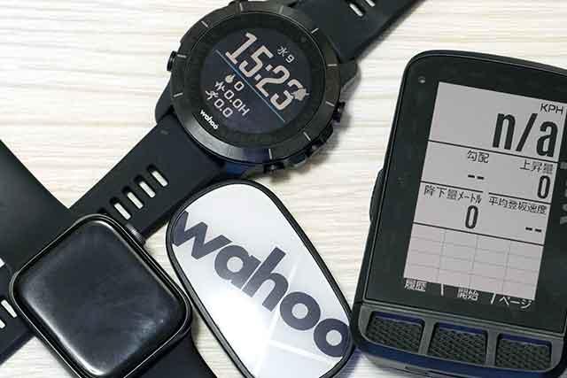 Wahoo TICKRxは複数のBluetoothデバイスに対応