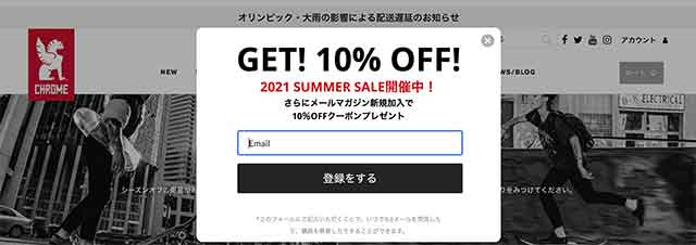 CHROME SUMMER MORE MORE CLEARANCE SALE