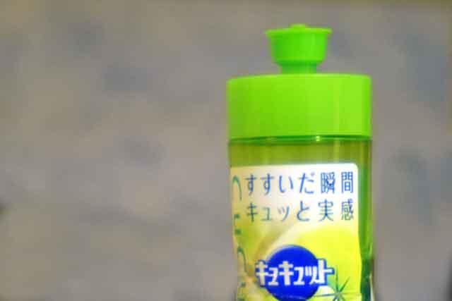 自転車のフレームの清掃は中性洗剤を使用する